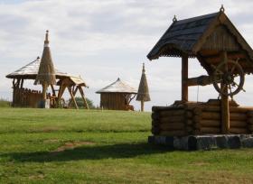 Atostogos kaime